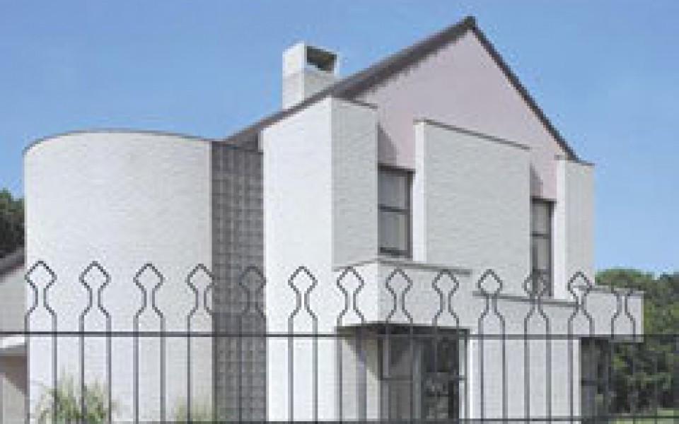 cl tures de jardin decofor de betafence panneaux. Black Bedroom Furniture Sets. Home Design Ideas